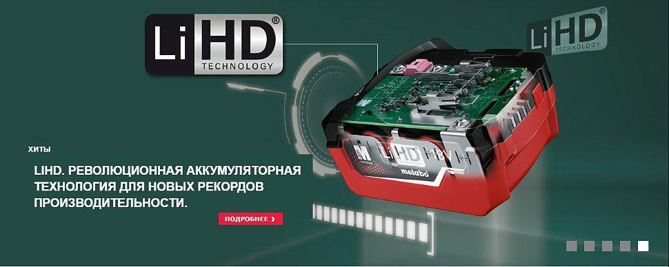 LiHd-1