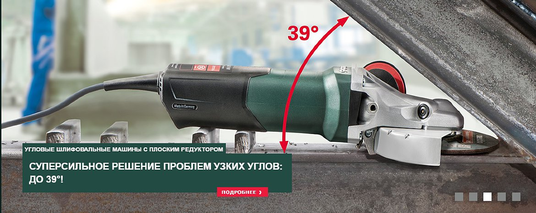 Ploskiy-1
